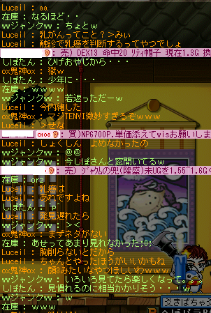 20080823-009.png