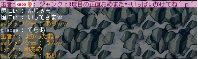 20080824-011.png