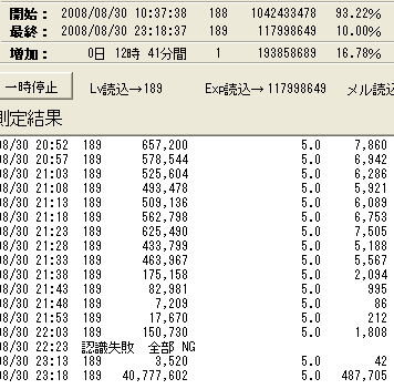 20080831-004.png