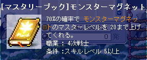 20080903-001.png