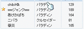 20080912-001.png