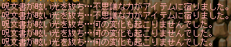 2009-01-10-012.png