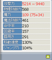 2009-01-14-006.png
