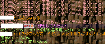 2009-01-21-004.png
