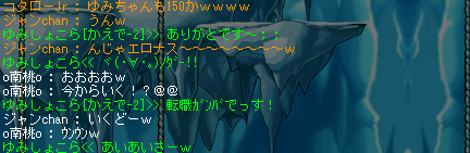 2009-01-21-008.png