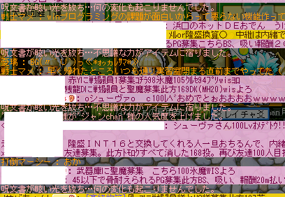 2009-02-06-001.png