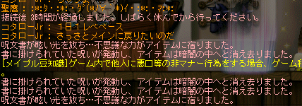 2009-02-09-013.png