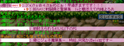 2009-02-12-014.png