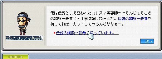 2009-02-26-002.png