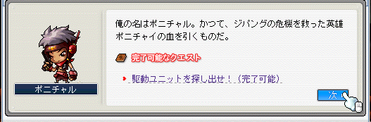 2009-03-03-010.png