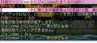 2009-03-03-015.png