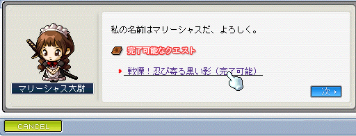 2009-03-08-005.png
