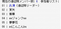 2009-03-22-006.png