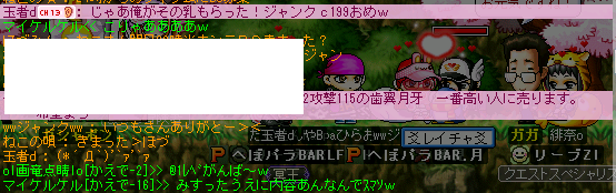 2009-03-30-012.png