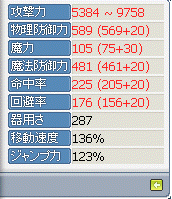 2009-04-05-015.png