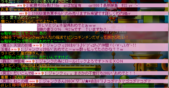 2009-04-14-013.png
