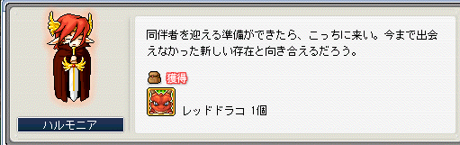 2009-04-14-025.png