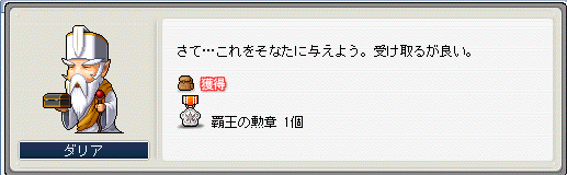 2009-04-14-027.png