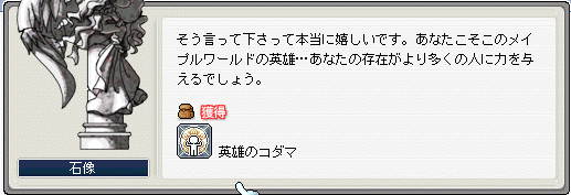 2009-04-14-031.png