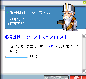 2009-05-07-008.png