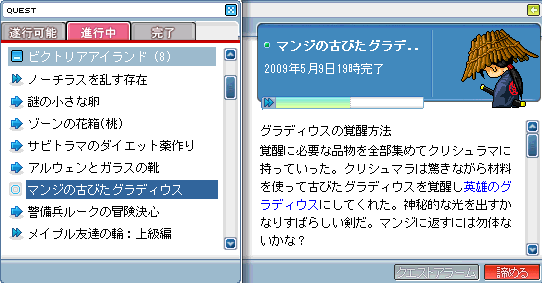2009-05-07-010.png