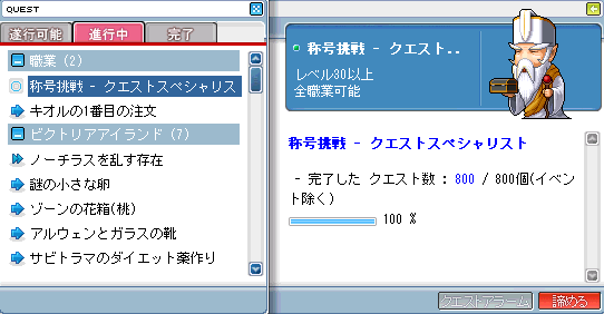 2009-05-07-011.png