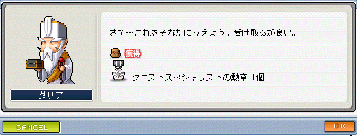 2009-05-07-012.png