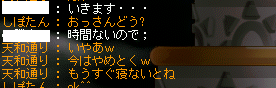 2009-05-20-012.png