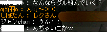 2009-05-20-013.png