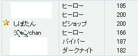 2009-07-05-010.png