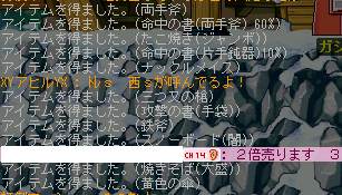 2009-07-12-012.png