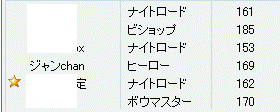 2009-07-19-002.png