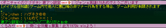 2009-07-21-006.png