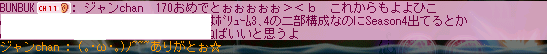 2009-07-21-007.png