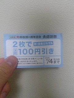 20070927235832