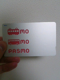 20071025032542