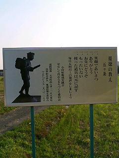 20071109051857