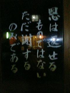 20071120140836