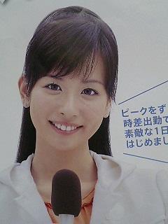 20071202114747