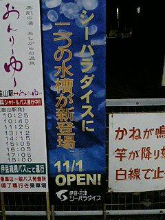 20071207220837