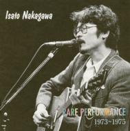RARE PERFORMANCE1973-1975