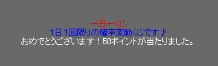 PM_01.jpg