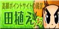 taue_banner120x60.jpg