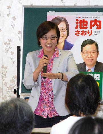 ikeuchisaorin.jpg
