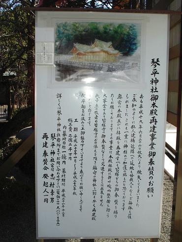 shinyuri215.jpg