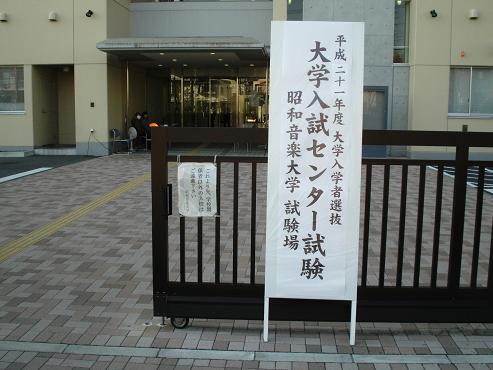 shinyuri2231.jpg