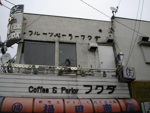 shinyuri303.jpg