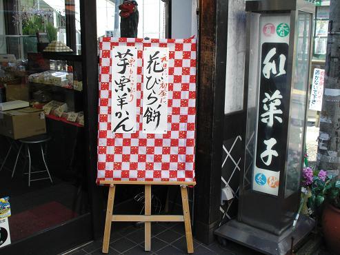 shinyuri308.jpg