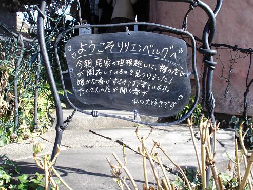 shinyuri325.jpg