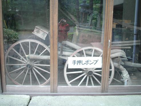 shinyuri767.jpg